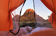 Spitzkoppe Reserve